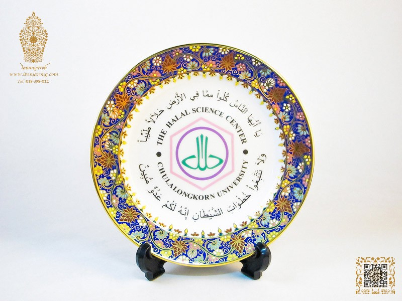 Show Plate Benjarong with Lotus of heaven pattern design on blue color background