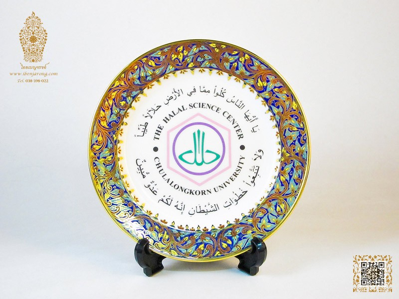 Show Plate Benjarong with Immortal-Rolling pattern design on blue color background